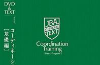 jba1_t