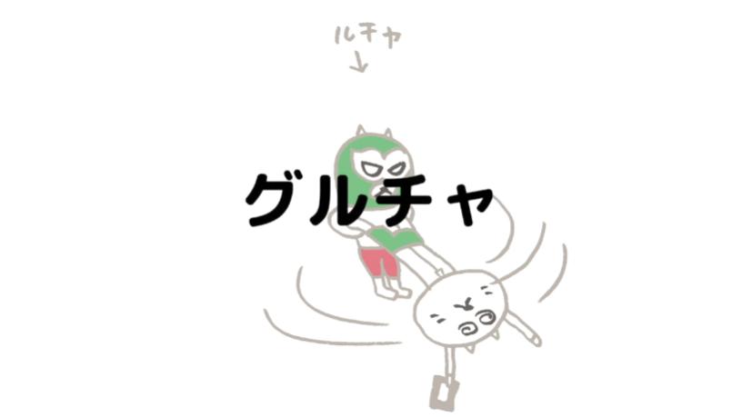 linerap5