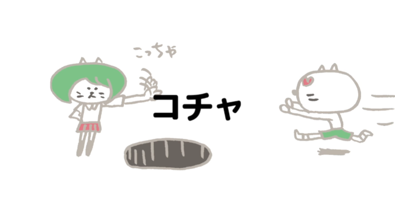 linerap1