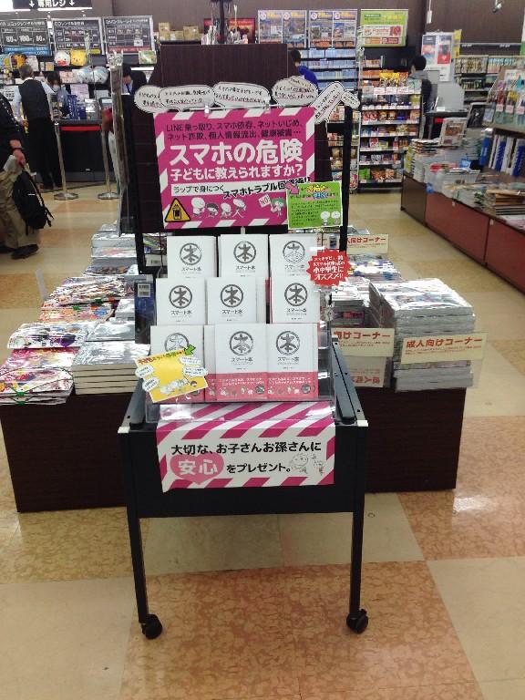 11328_GEO内ヶ島店_30